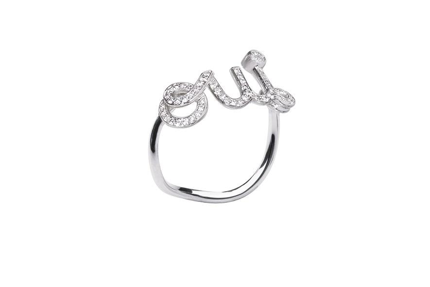 Dior Joaillerie anello oui oro bianco e diamanti