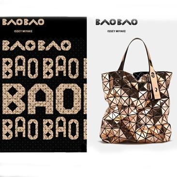 Primo compleanno per la Bao Bao