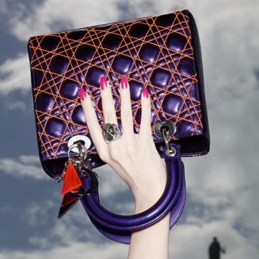 Anselme Reyle per la Maison Dior
