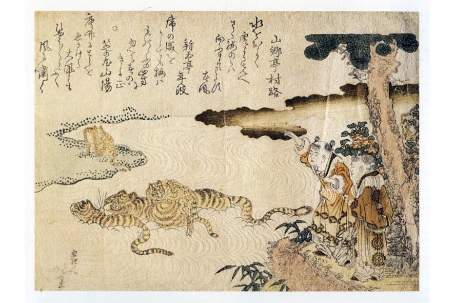Katsushika Hokusai 1