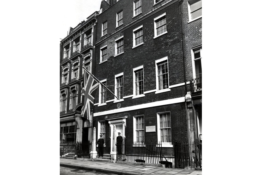 Atelier No. 14 Savile Row 1946