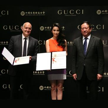 Gucci Music Fund a sostegno dei talenti musicali cinesi