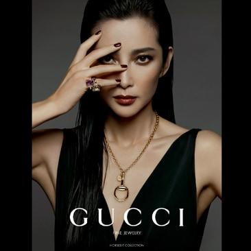 Bellezza asiatica per la nuova adv di Gucci