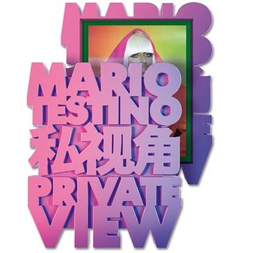 Mario Testino Private View: il libro del fotografo fashion più amato