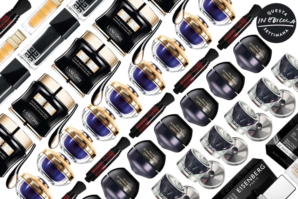 Beauty luxury: i prodotti beauty e makeup più esclusivi