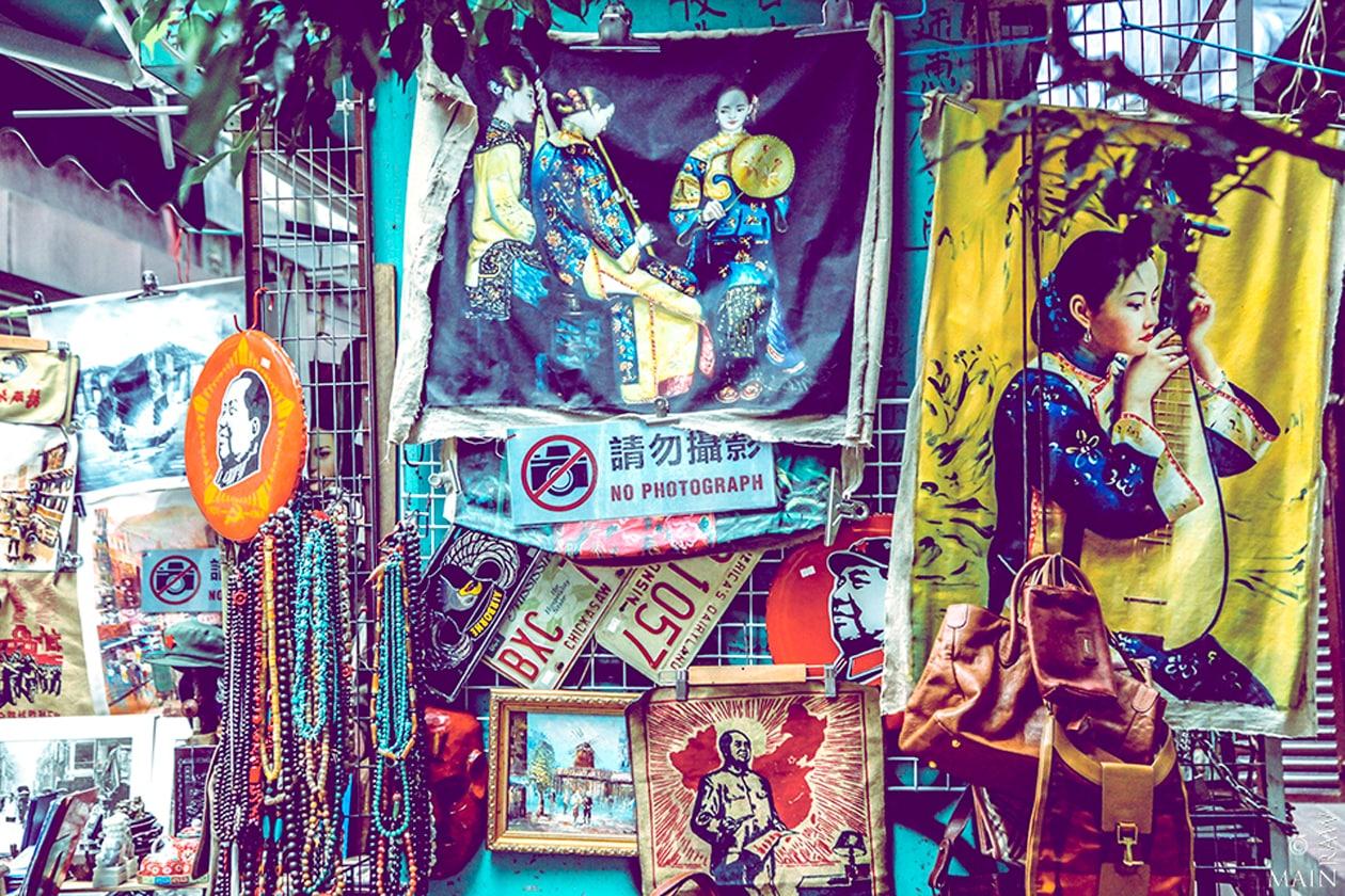 Max Salvaggio bckstg InTheMood4Love Hong Kong19