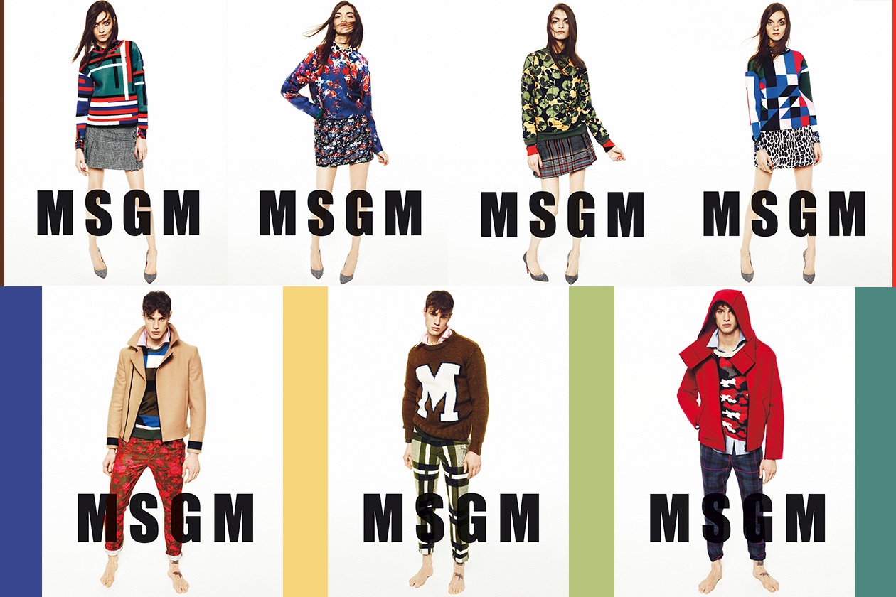 Fashion Campagne Fall 2013 MSGM