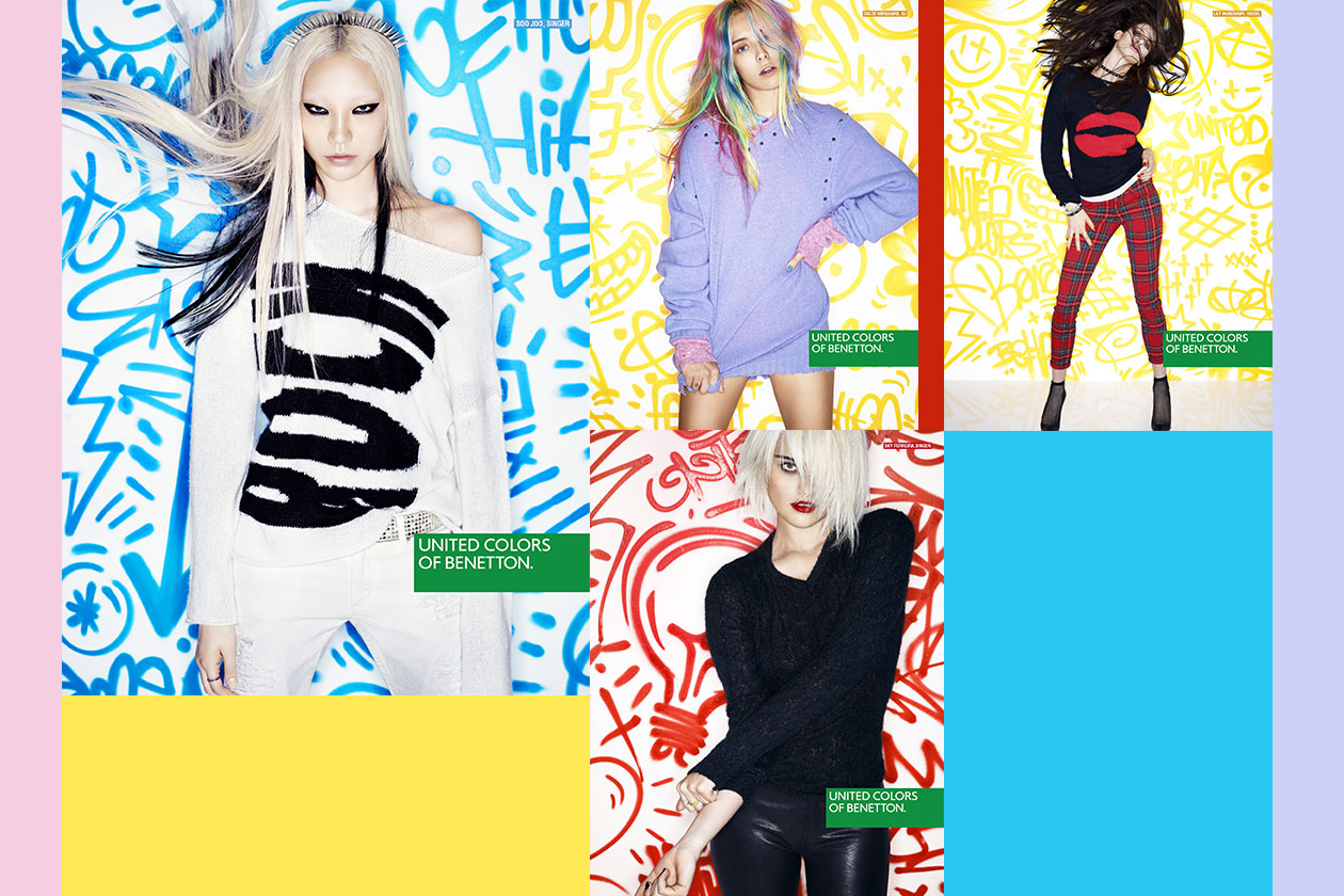 Fashion Campagne Fall 2013 ucb