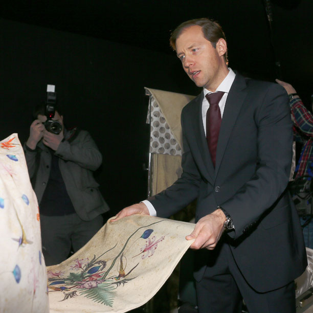 Minister of Industry and Trade of the Russian Federation Alena Akhmadullina Home Collection 2