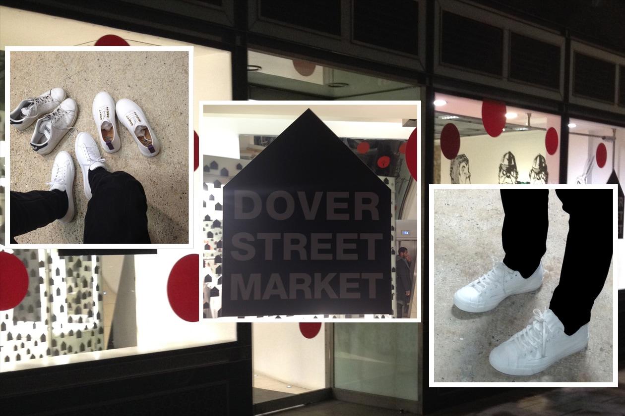 04 dover street market