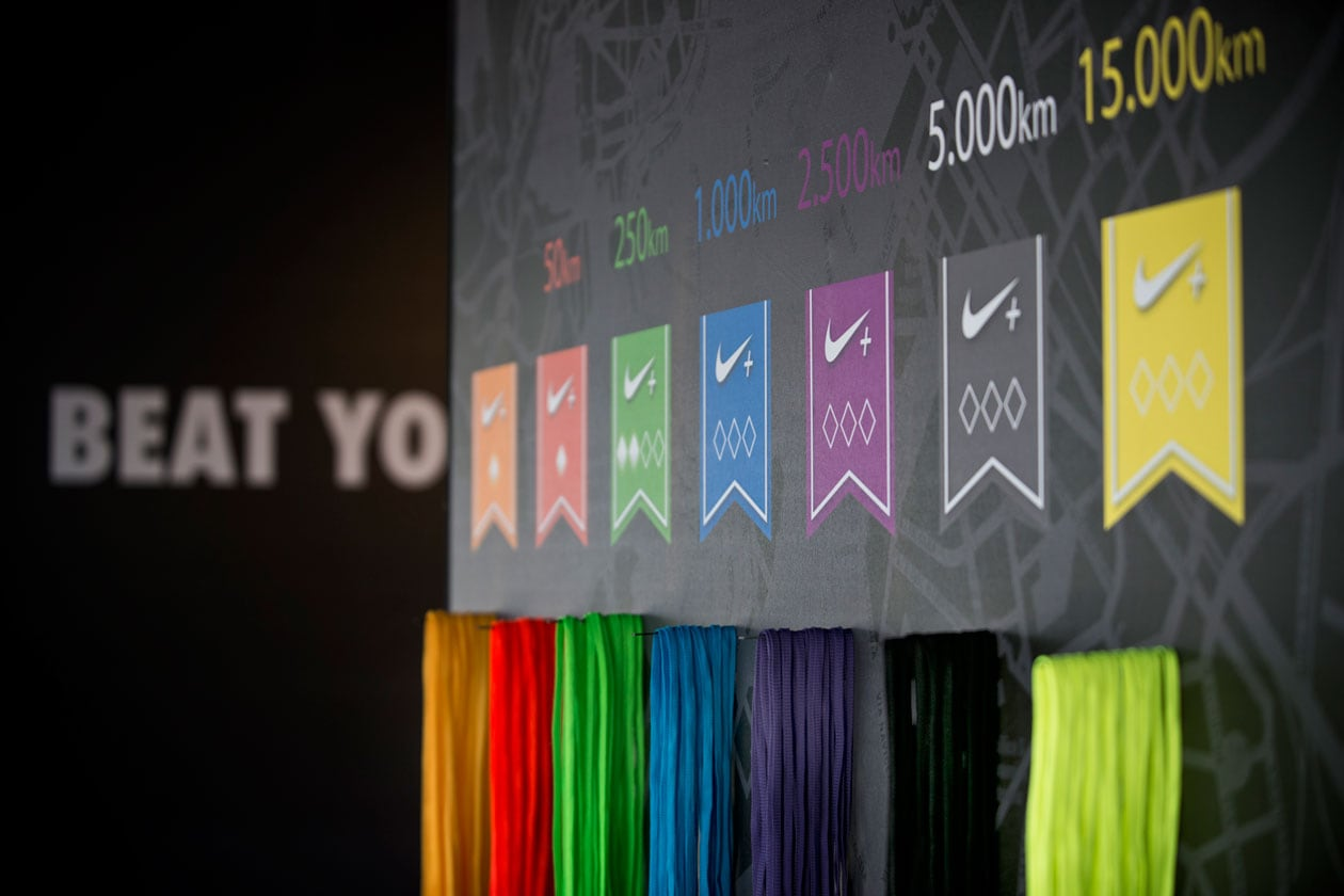 WRR LACES NIKE+