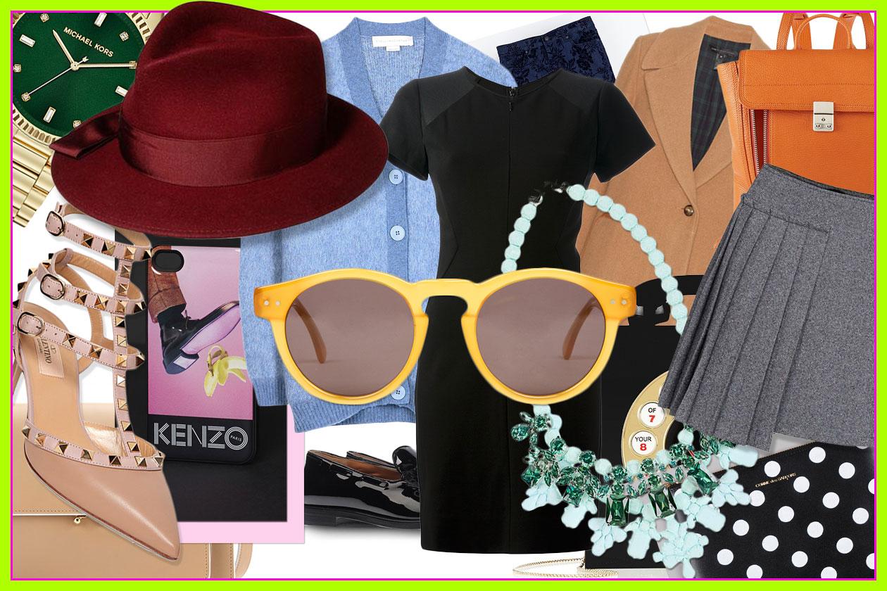 Fashion Sale 00 Cover collage