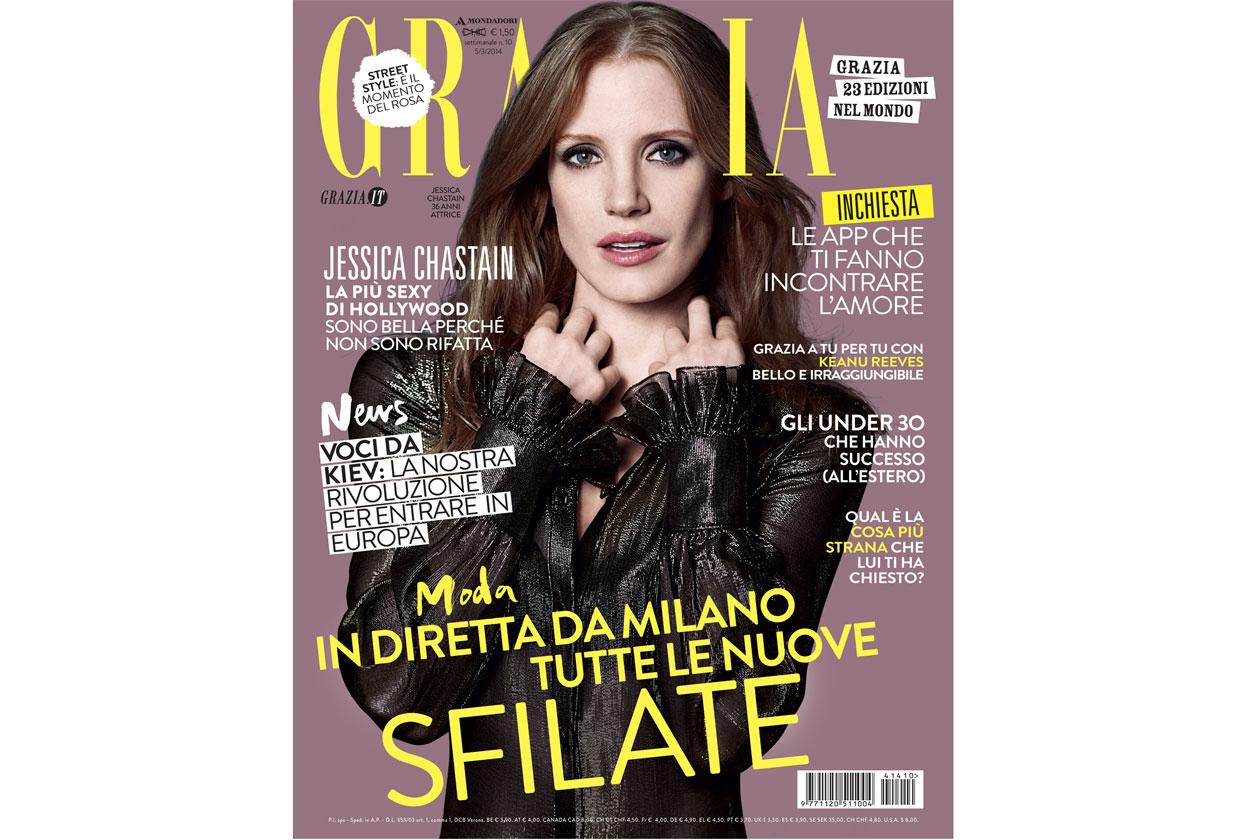 Grazia 10 del 2014
