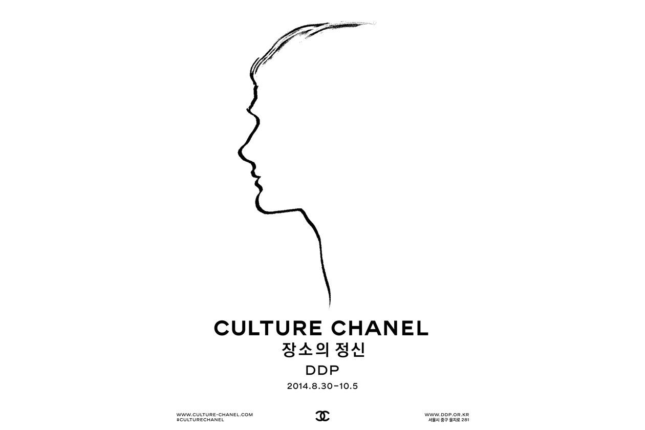 CULTURE CHANEL KOREA
