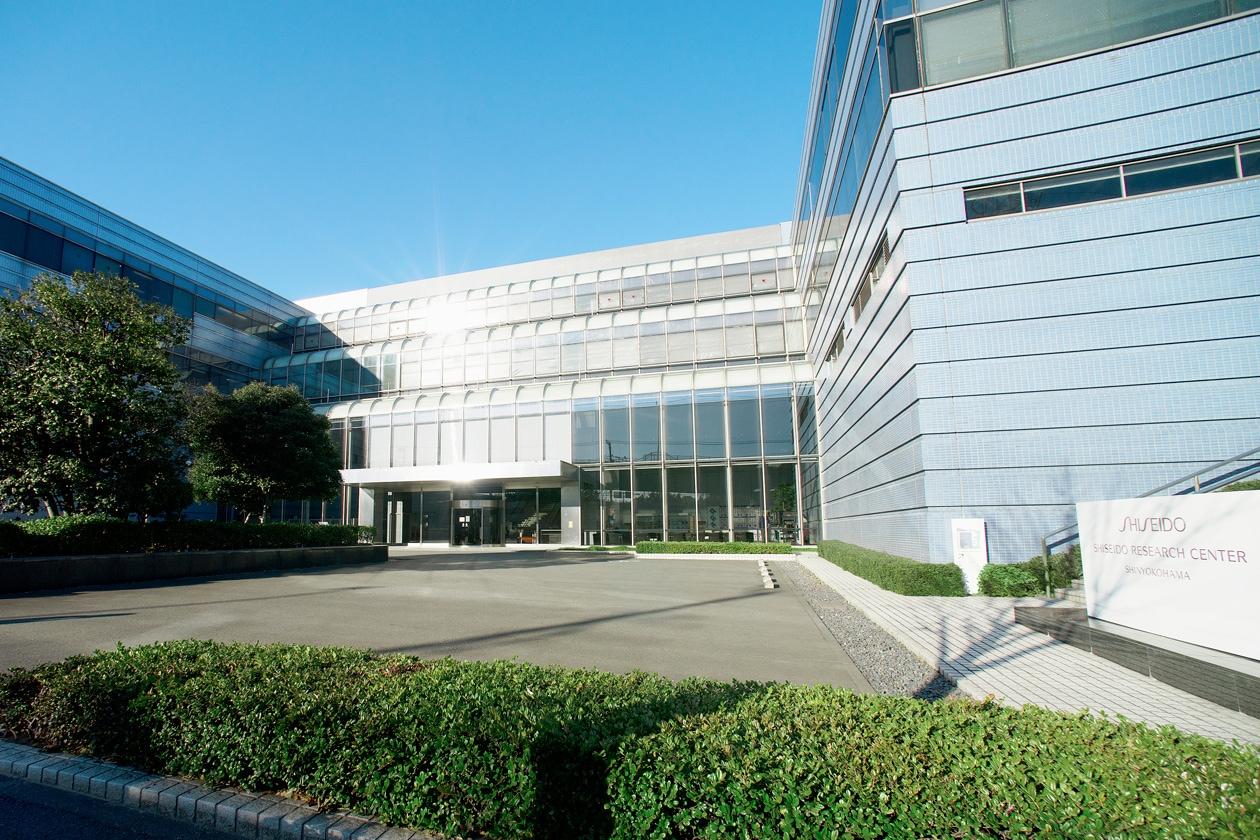 Il centro di ricerca
