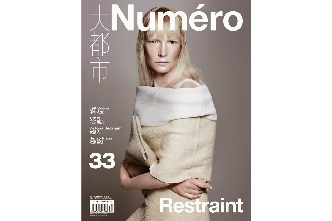 kirsten owen by anthony maule for numc3a9ro china october 2013