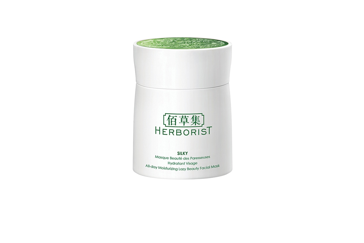Herborist Silky All-Day Moisturizing Lazy Beauty Facial Mask