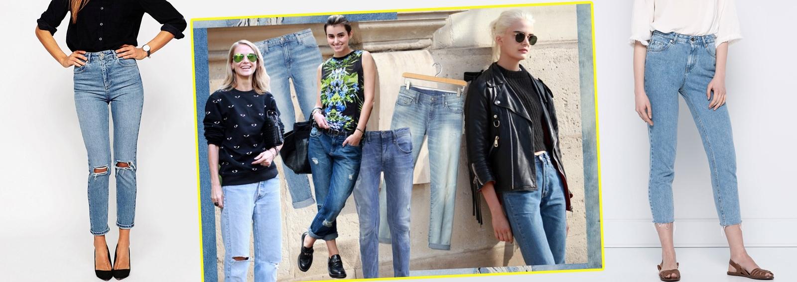 COVER-mom-jeans-boyfriend-girlfriend-DESKTOP