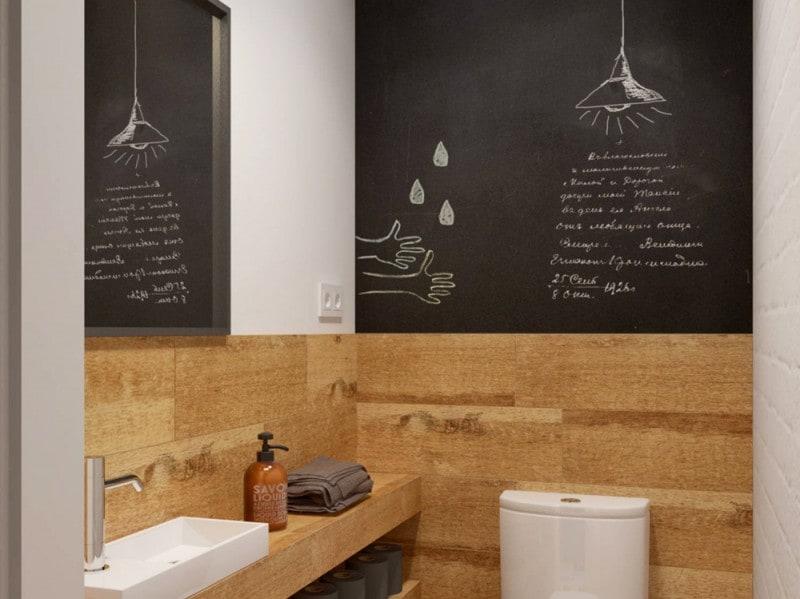 Rivestimenti per il bagno 10 idee decor da copiare - Vernice per bagno ...