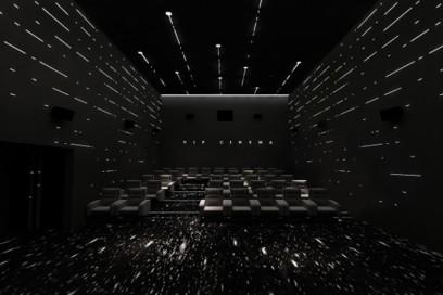 Chengdu IFC Cinema