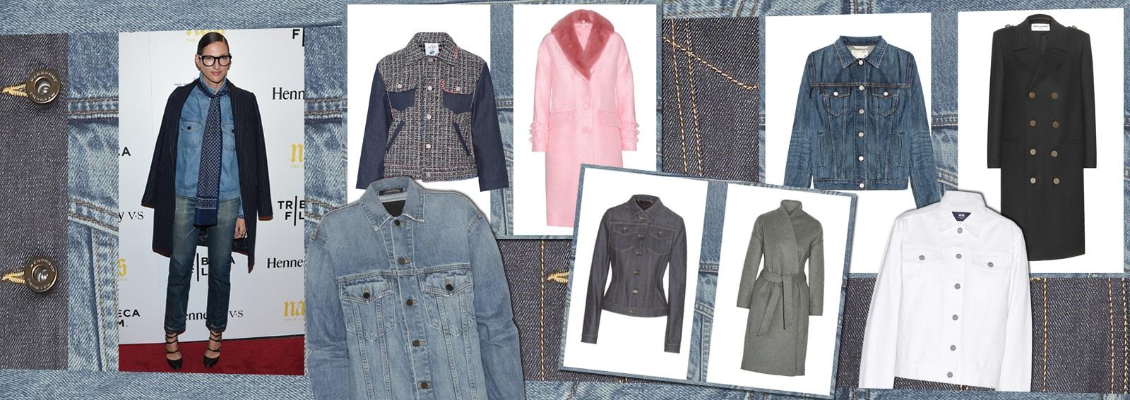 cover come abbinare giacca jeans cappotto desktop