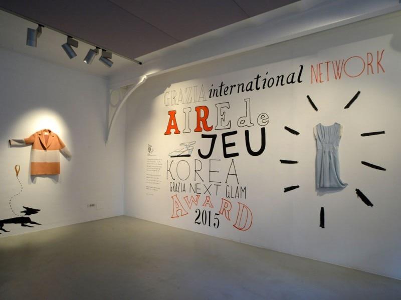 Aire-de-Jeu_web11