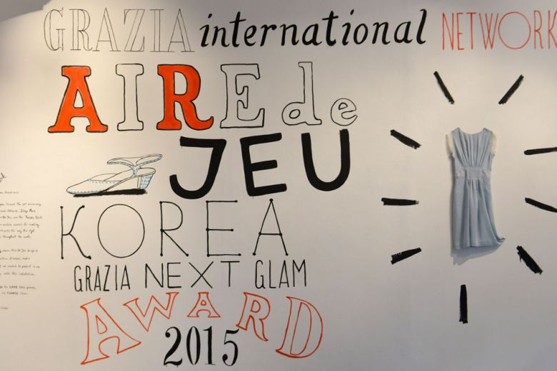 Aire de Jeu debutta a Milano con Grazia International Network