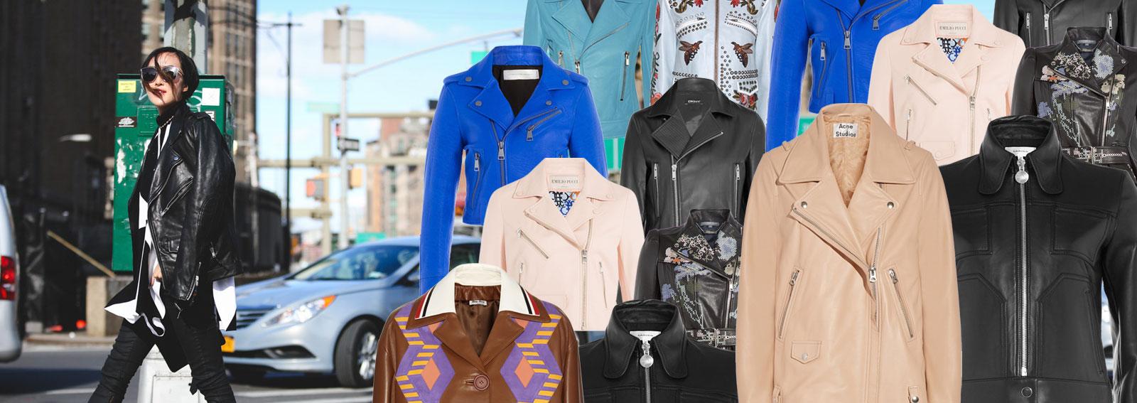 cover giacche di pelle desktop