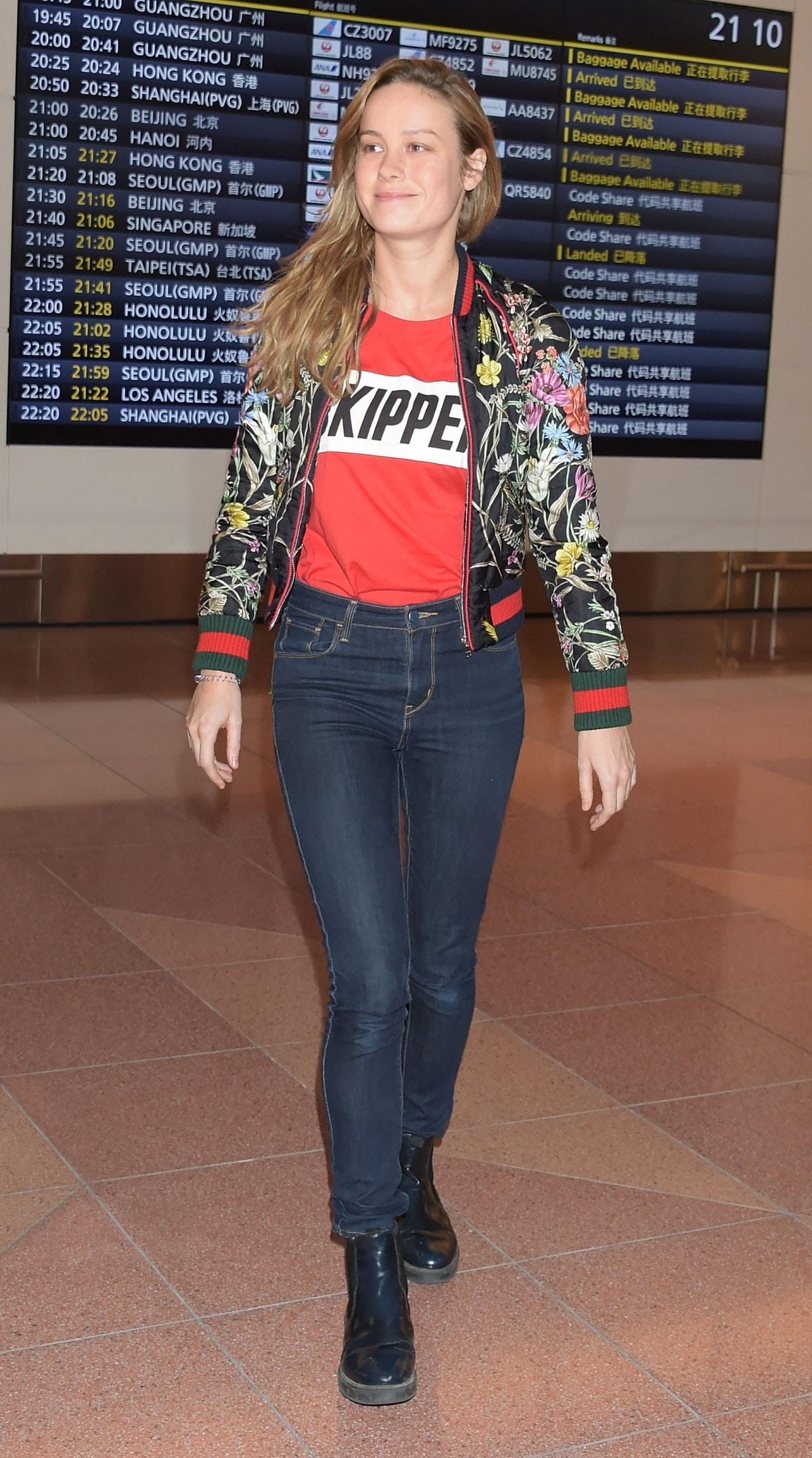 Brie Larson Sighting In Tokyo