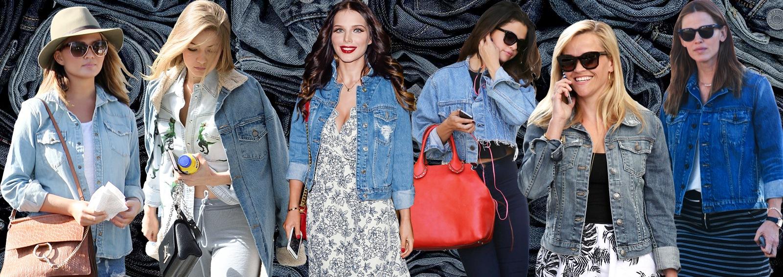 cover giacche in denim i modelli must delle star dekstop