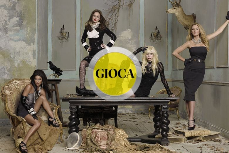 TEST Quale personaggio di Gossip Girl sei?