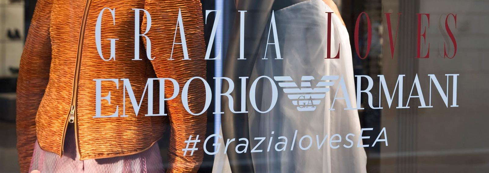 grazia-loves-emporio-armani