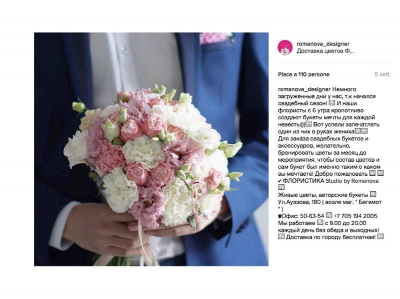 fiori-sposa-instagram-romanova-designer