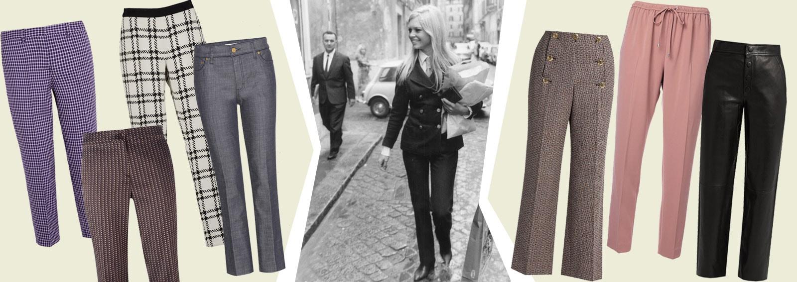 DESKTOP_pantaloni