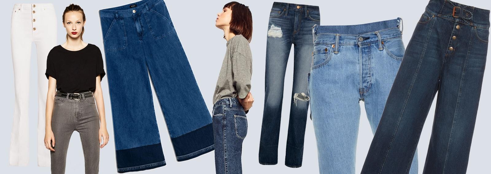 DESKTOP_Jeans_vita_alyta