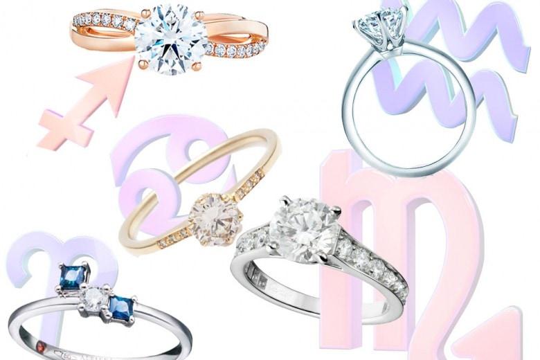 L'anello di fidanzamento per ogni segno zodiacale