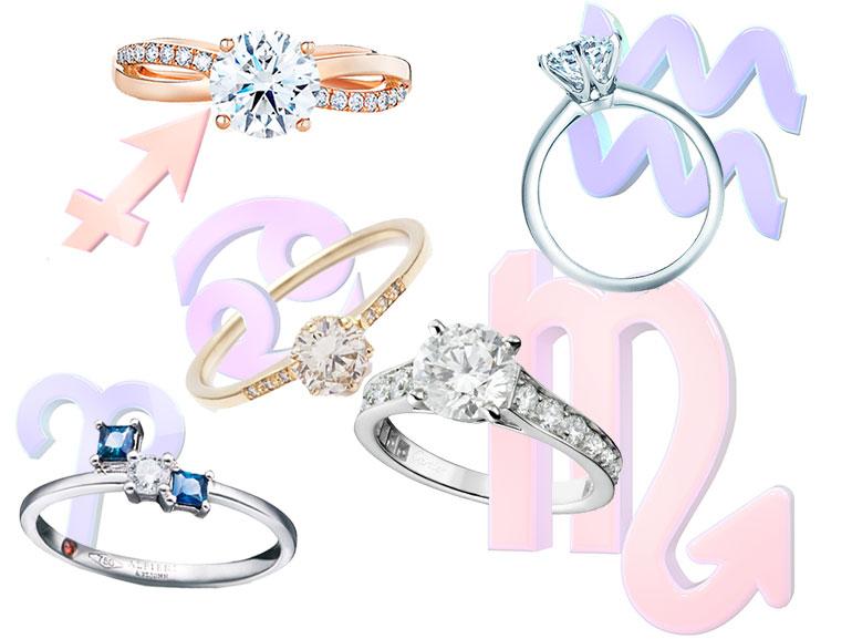 COVER-anelli-di-fidanzamento-oroscopo-MOBILE