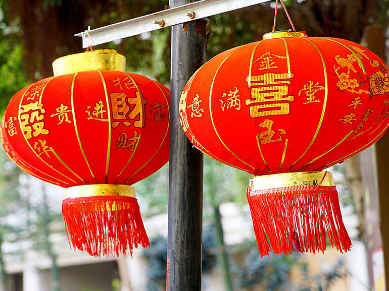 Capodanno-cinese-curiosita-tradizione-origine-leggenda-festa delle lanterne chiude i festeggiamenti