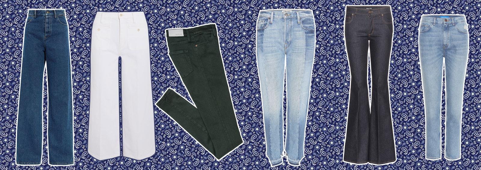 DESKTOP_10_jeans