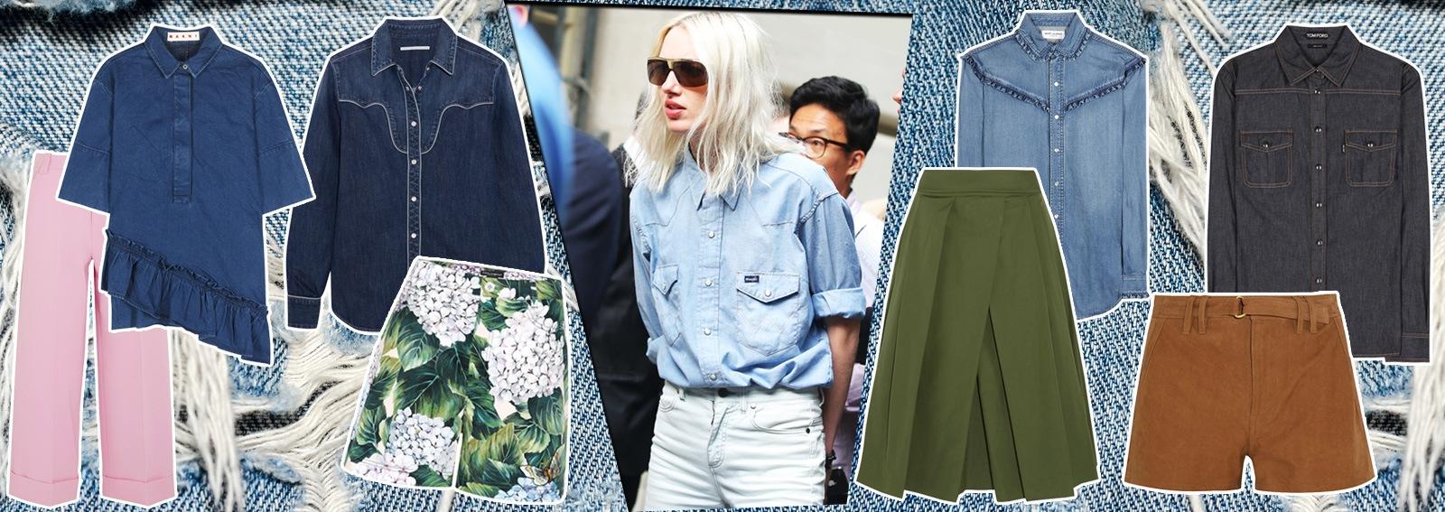 Camicia di jeans: 10 outfit per l'estate