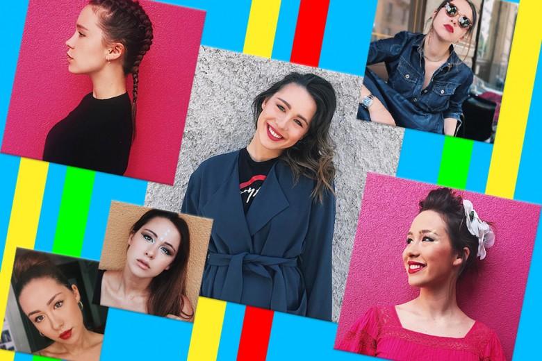 Aurora Ramazzotti trucco e capelli: i beauty look più belli