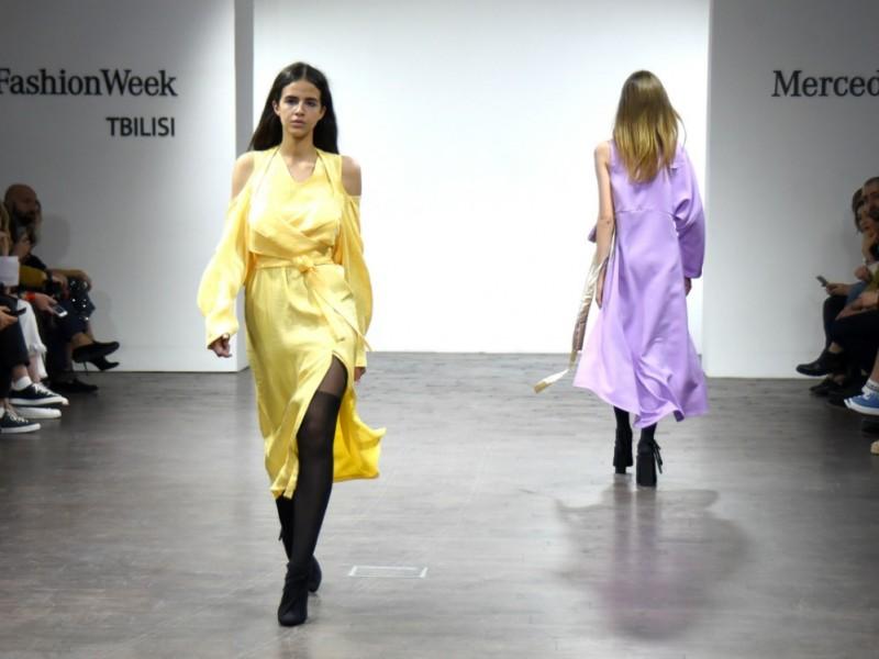 cover tbilisi 2017 mobile