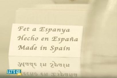Visita-Basilica-Galeria-Barcellona-profumeria-idee-creazioni-made-in-spain-uniche-design-lifestyle-moda-tour-nuova-Seat-Ibiza-auto-compatta-giovane