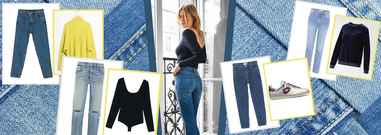 DESKTOP_mom_jeans