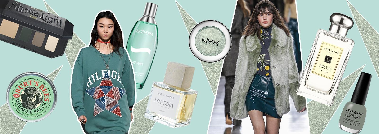 make up profumi e prodotti di bellezza salvia collage_desktop