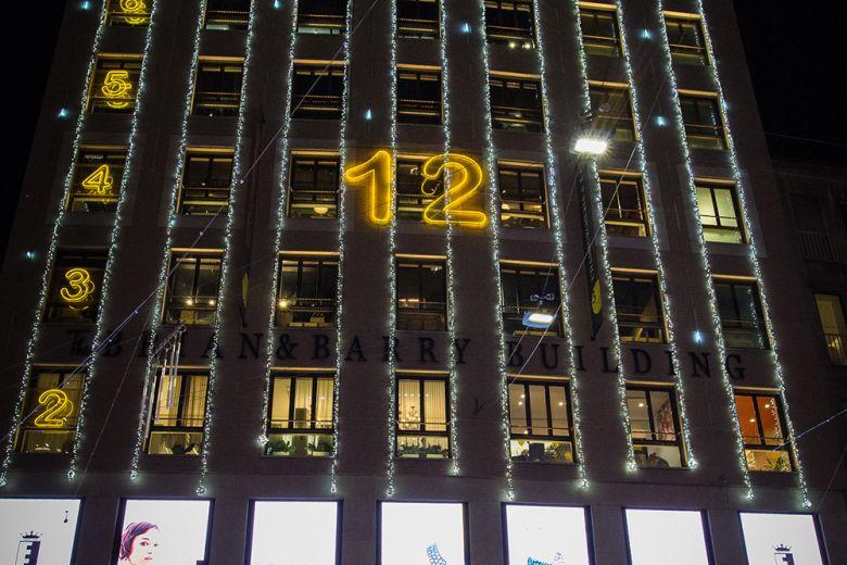 The Brian & Barry Building ha ospitato l'esclusiva festa Gold Night
