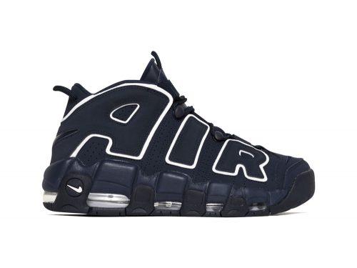scarpe nike air anni 90