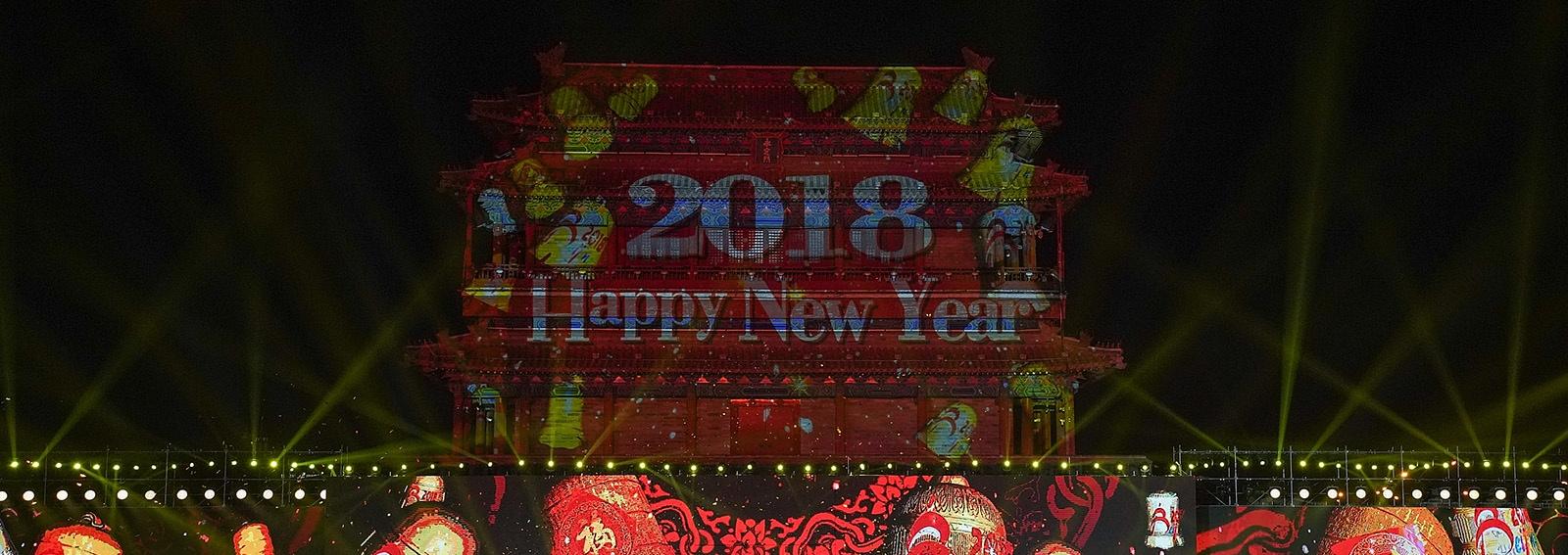 cover capodanno cinese anno cane desktop