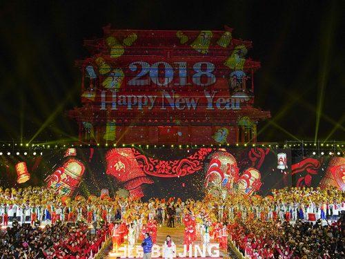 Calendario Cinese 1994.Capodanno Cinese Cosa Aspettarsi Dall Anno Del Cane Grazia It