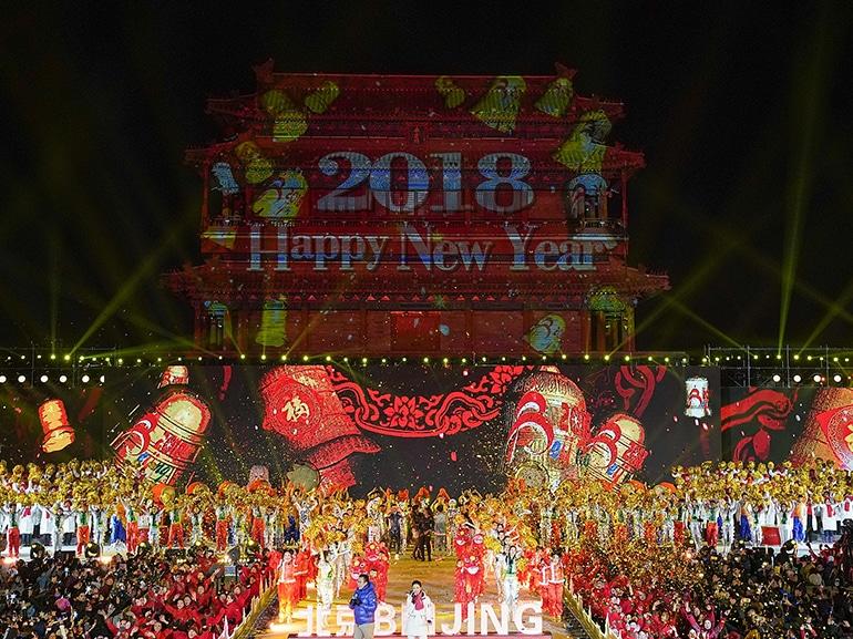 cover capodanno cinese anno cane mobile